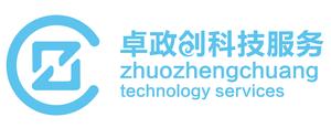 卓政创logo